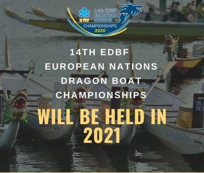 Чемпіонат Європи перенесено на 2021 рік