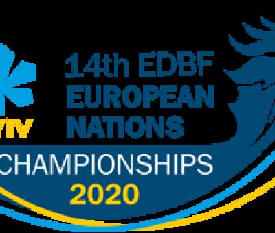 У липні 2020 року Київ прийме змагання чемпіонату Європи серед національних команд